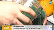СРЕЩУ ИНФЕКЦИИ: Студенти измислиха нова напитка за здраве