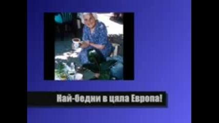България е нашата родина и ще я браним и обичаме!