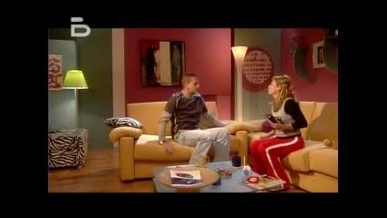 Тя и Той (смях)