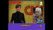 Господар на седмицата - 21/2011