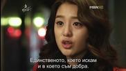 Бг субс! What's Up / Какво става (2011) Епизод 12 Част 1/4