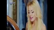 New! Теди Александрова & Сурай - Заради една любов - Официално видео