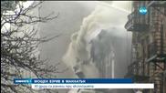 Експлозия и пожар срутиха жилищна сграда