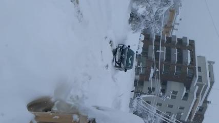 Снегорина мина!