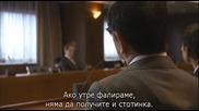 [бг субс] Rich Man, Poor Woman - епизод 11 последен - 1/2