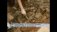 Учени вярват, че са открили гроба на Сервантес