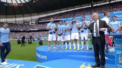 Манчестър Сити Шампион на Англия за сезон 2013/2014 - Награждаване