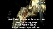 Aerosmith - Dream On ( Превод)