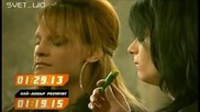 Страх България - Епизод 10, Част 3 [fear Factor] Hq