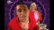 Смях С Ромският Дядо Коледа