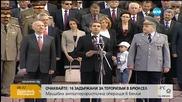 Президентът награждава военнослужещи