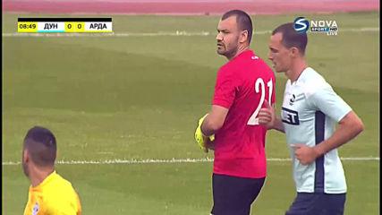 Дунав Русе - Арда Кърджали 0:0 /25-ти кръг, efbet Лига, първо полувреме/