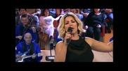 Seka Aleksic - Iskoristi moje mane - (live)