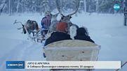 ЛЯТО В АРКТИКА: В Северна Финландия измериха почти 33 градуса