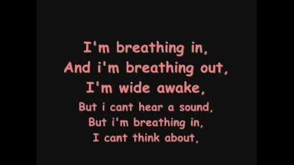 Kate Alexa - Another Now [ with lyrics ]