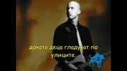 Simple Plan - Crazy ( С Превод )