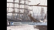В обектива: Корабен фестивал в Хамбург