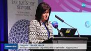 България представя стратегията си за борба с корупцията пред Световната банка