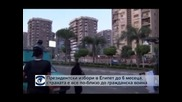Президентските избори в Египет ще се проведат след шест месеца