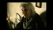 Бабата Си Припомня Младините