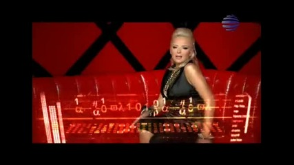 Соня Немска - Не ме търси (официално видео)