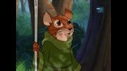 Спасителият на Редуол - Детски анимационен филм Бг Аудио 2000