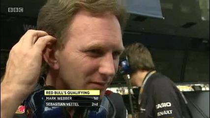 Формула1 - Корея 2012 - Квалификация - Част 4 [ 4 ] - Bbc