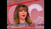 Neda Ukraden - 2013 - Drugi slucaj (hq) (bg sub)