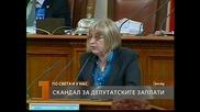 Скандал за депутатските заплати - Бнт