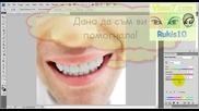 Фотошоп - урок 5 Избелване на зъби Photoshop - urok 5 Izbelvane na zybi