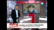 Тодорка Манчева твърди, че лекари са виновни за смъртта на новородената й дъщеря