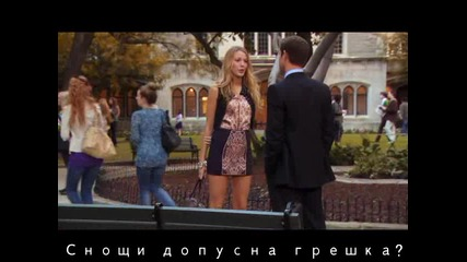 Gossip Girl Season 4 Episode 6 [ Bg Sub ]