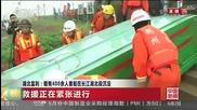 China Gathers 'Multitude' of Evidence In Ship Sinking Probe