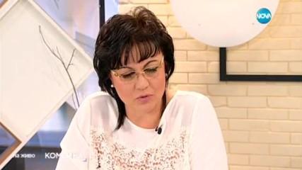 Нинова: Не знам името на бъдещия служебен премиер
