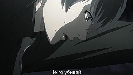 [ Бг Субс ] Токийски Таласъм - 11 {{сезон 3}}