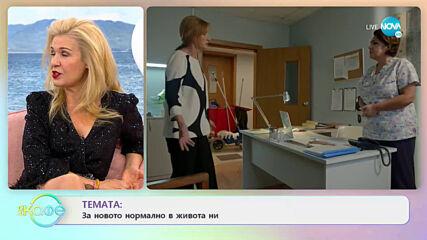 """Марта Вачкова: """"Винаги хубавото е повече от лошото в живота"""" - На кафе (01.03.2021)"""