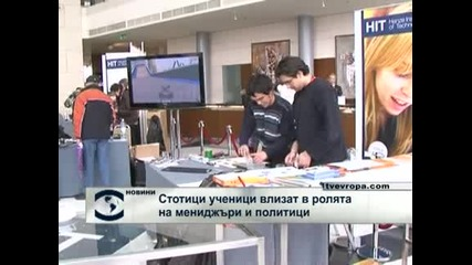 Ученик сяда в стола на министър Игнатов