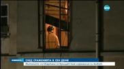 Жителите на Сен Дени се връщат към нормалния си живот