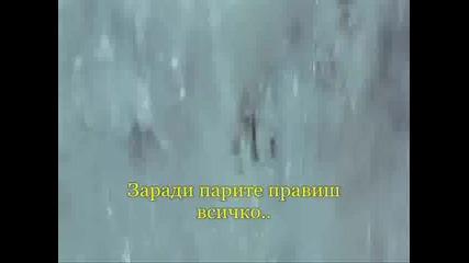 * Гръцки Х И Т* [ Превод ] - Gia Ta Lefta Ta Kanis Ola