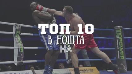 Пулев - Джонсън