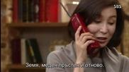 Бг субс! Endless Love / Безумна любов (2014) Епизод 31 Част 1/2