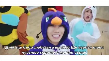 Astro - Cat's Eye Превод