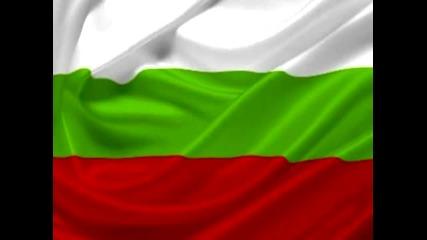 Български Народни Песни - Запали се гора ясенова