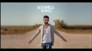 Kendji Girac - Viens Chez Nous (превод)