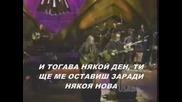 Crazy - Diana Krall, Elvis Costello & Willie Nelson