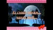@ Низвергнатата Луна @