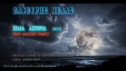 :new:zafiris Melas - Hilia Asteria 2015 Music By Don Christo Kemanetzidis