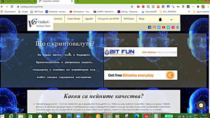 Cryptofree - CoinPot 578 Claims - Седмичен отчет 13-19.07.2020 part.12