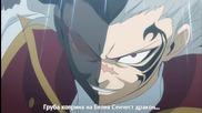 Fairy Tail S2 (2014) - 16 (191) Бг суб. [вградени] Перфектно Качество