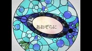 Hatsune Miku - Tsukikuzu